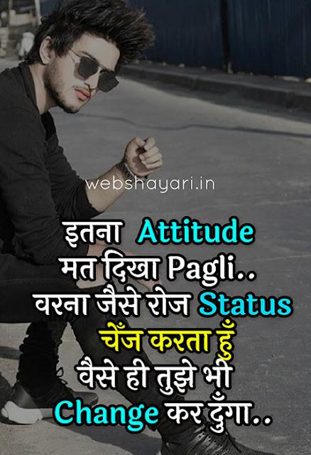 bhaigiri attitude status hindi