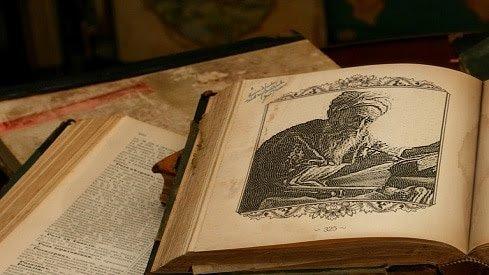 Biografi Ringkas Al-imam Asy-syaukâniy، Mujtahid yang Alim Asal Yaman
