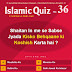 Islamic Quiz 36