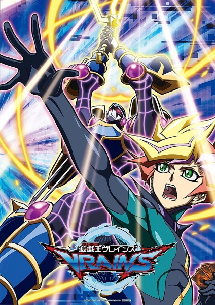 Download Yugioh Sub Indo Batch : download, yugioh, batch, VRAINS, Episode, 1-120, [BATCH], MegaBatch