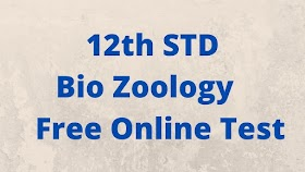 12th Zoology  Unit 1 Reproduction in Organisms Free Online Test