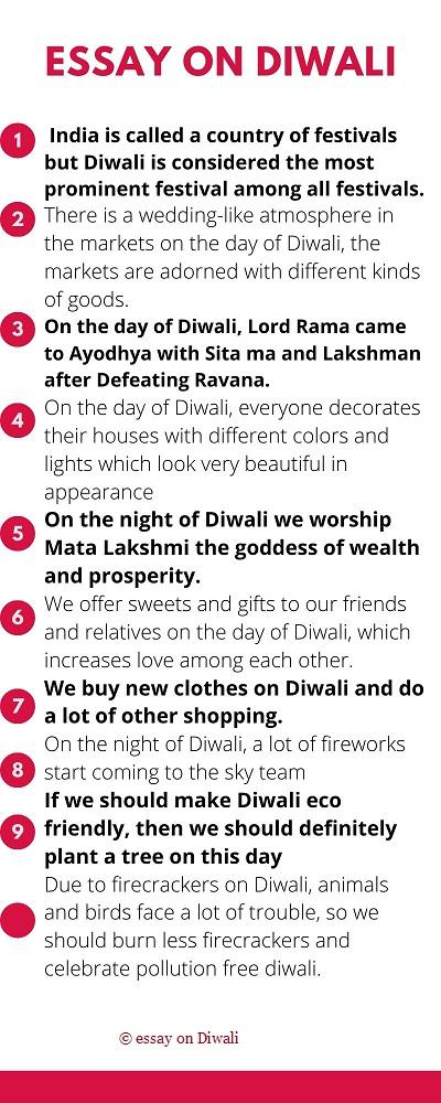 short 10 lines essay on diwali