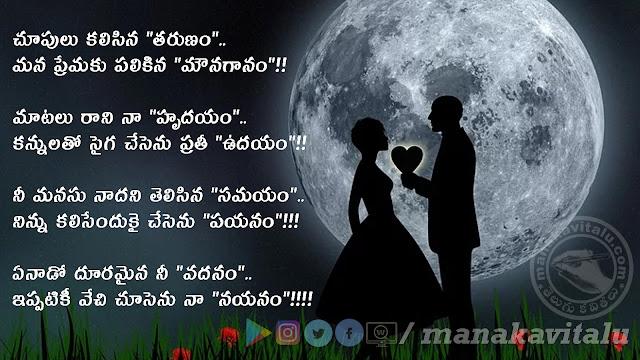 Telugu quotations images photos