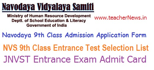 Navodaya 9th Class Admission Application Form 2017 for AP Telangana