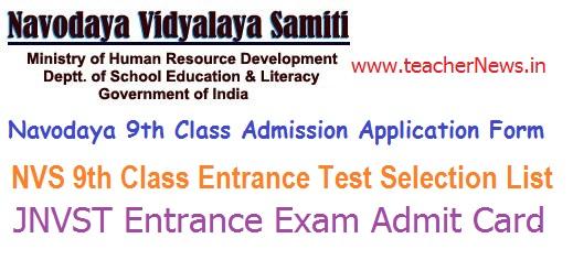 Navodaya 9th Class Admission Application Form 2018 for AP Telangana