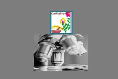 Kavikrishna-Laboratory-Guwahati-Logo