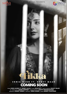 Tikka by Sonia Maan ft. Romey Maan new mp3 Download latest song Sonia Maan