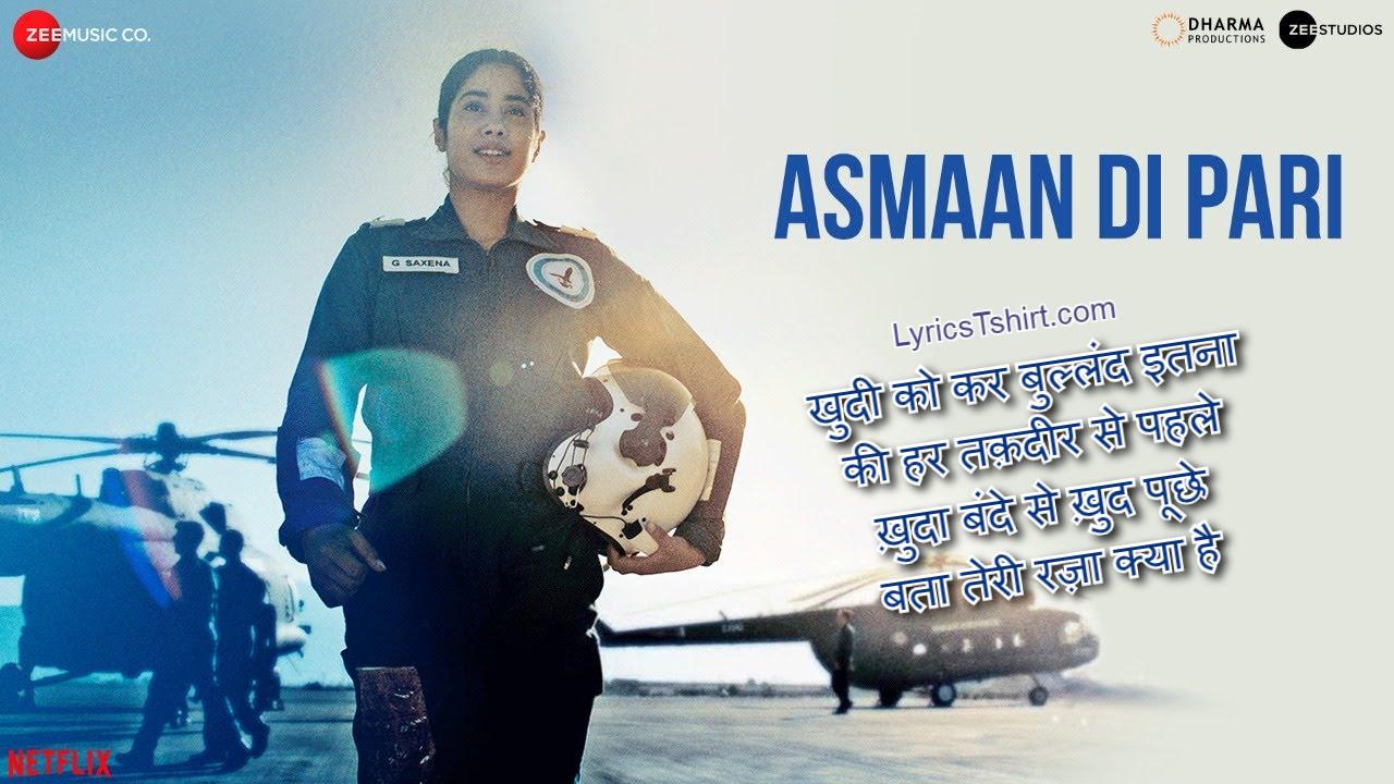 Asmaan Di Pari Lyrics in Hindi