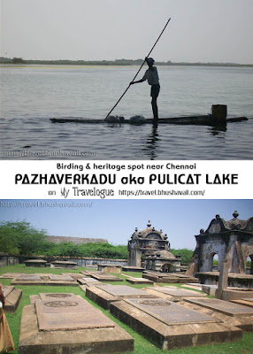 Pazhaverkadu things to do pulicat pinterest