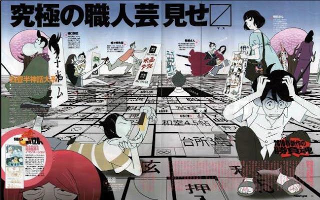 Yojouhan Shinwa Taikei - Anime Time Travel Terbaik (Melakukan Perjalanan Waktu)