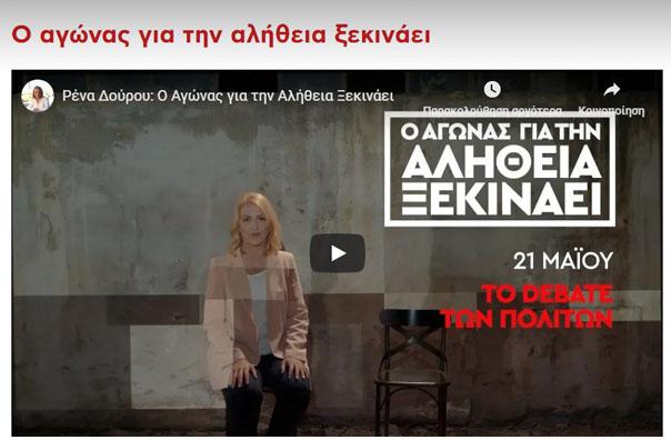 δωρεάν ιστοσελίδες γνωριμιών στις Βερμούδες