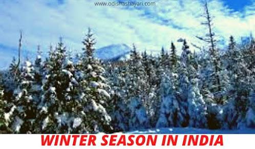 Winter season snowfall