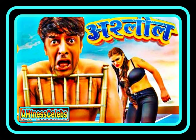 Ashleel (2021) – PrimeShots Hindi Hot Web Series