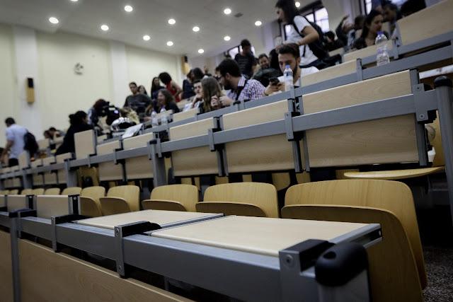 Τέλος η κομματοκρατία στα πανεπιστήμια - Ρυθμίσεις... επανάσταση και προσλήψεις ιδιωτών στα ΑΕΙ