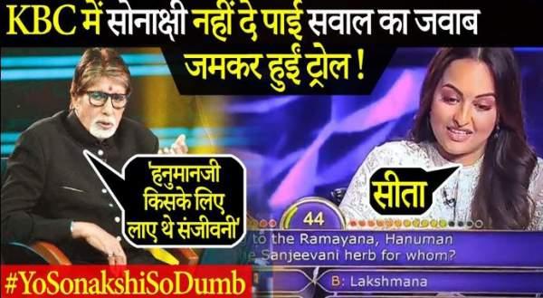 Kaun Banega Crorepati 11 Sonakshi Sinha Trolled