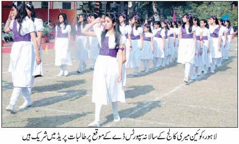 Girls of Queen Mary College Lahore at Annual Sports day in a prade