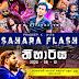 SAHARA FLASH LIVE IN THIHARIYA 2020-09-12