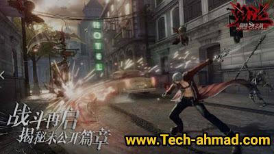 تحميل لعبة Devil May Cry للأندرويد على ميديافاير PS4