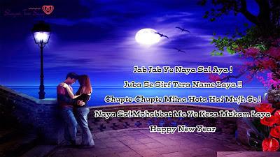 Jab Jab Ye Naya Sal Aya Happy New Year  Shayari\