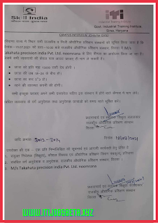 ITI Placement In Haryana