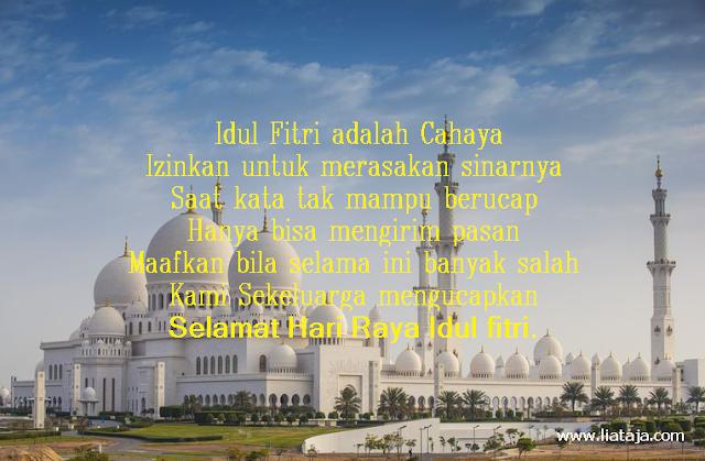 Kumpulan Gambar Ucapan selamat hari raya idul fitri 2018 | liataja.com