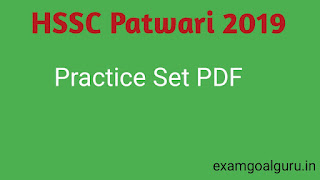 HSSC patwari practice set pdf