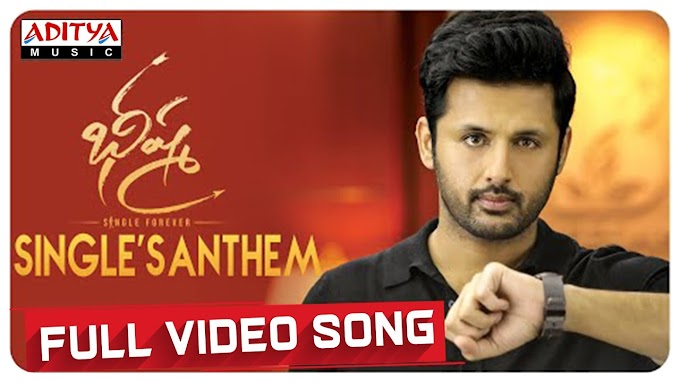 singles Anthem song lyrics - Bheeshma