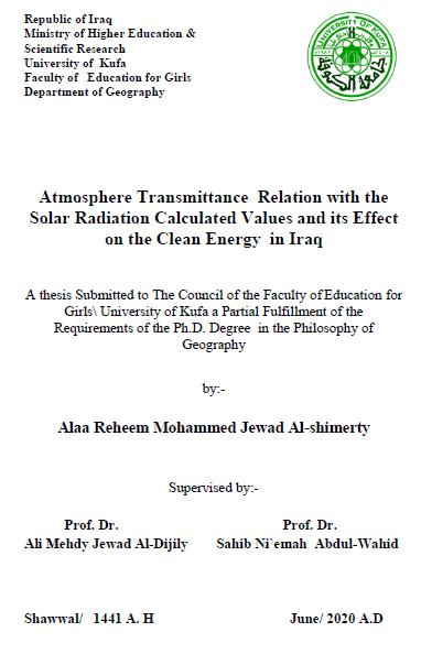 علاقة نفاذية الغلاف الجوي بقيم الإشعاع الشمسي المحسوبة وأثرها في الطاقة النظيفة في العراق