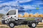 NEW CARRI Pickup Shark