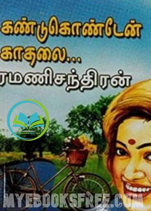 Kandukonden Kathalai By Ramanichandran PDF Download