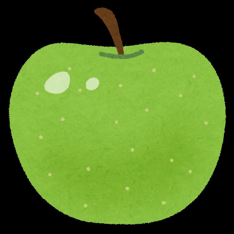 青りんごのイラスト | かわいいフリー素材集 いらすとや