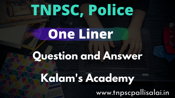 TNPSC, Police Exam One Liner Question and Answer