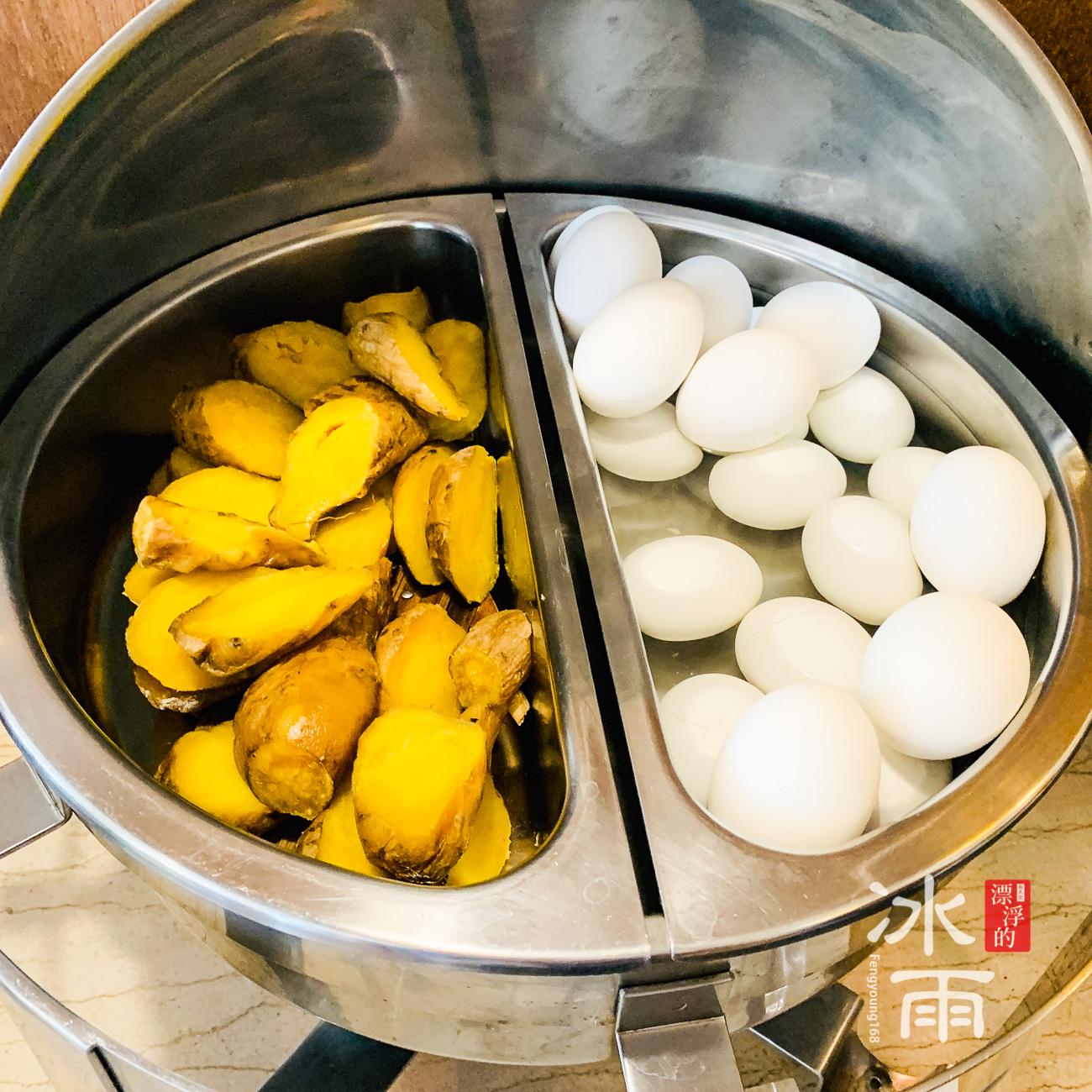 南豐天玥泉 北投館|水煮蛋和地瓜