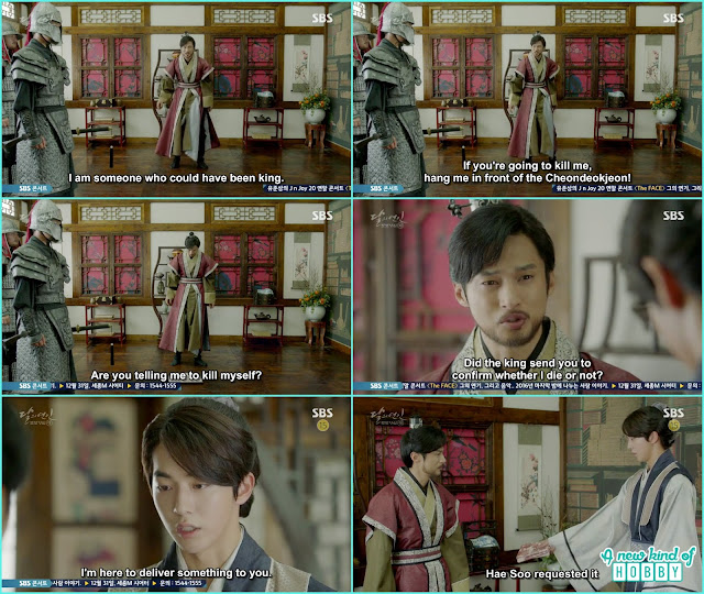 as now 9th prince wante dto be the king they gave him posin to drink it and baek ah give letter to 9th prince  - Moon Lovers Scarlet Heart Ryeo - Episode 20 Finale (Eng Sub)