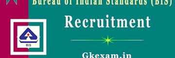 Bureau of Indian Standards (BIS) Recruitment  | IB ACIO Recruitment 2020