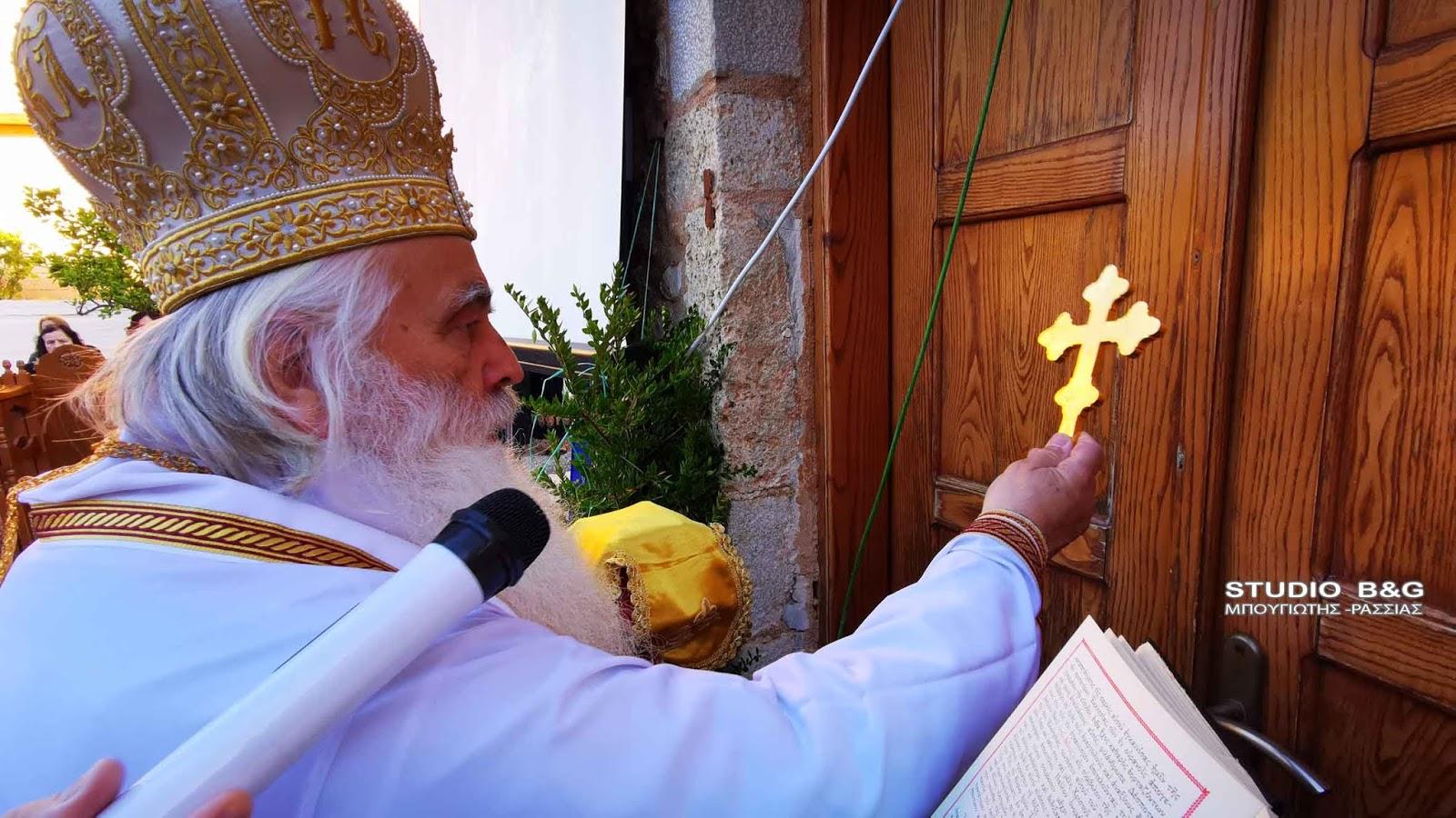 Εγκαίνια του Καθολικού της  Κοιμήσεως Θεοτόκου Ταλαντίου (μετόχι Ι.Μ Καρακαλά)