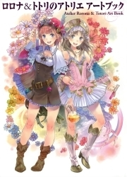 Atelier Rorona and Totori Artbook Manga