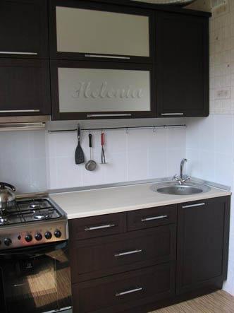 кухня 2 метра венге