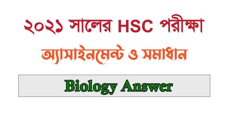 HSC 5th Week Biology Assignment Answer 2021