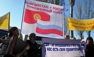Kyrgyzstan's New Voice