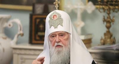 Филарет готовится провести собор УПЦ КП 20 июня