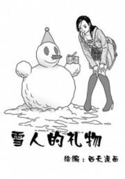 Xuerende Liwu Manga