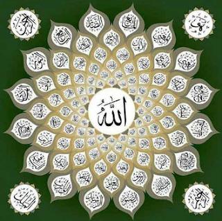 99 Asmaul Husna (Nama Allah)