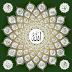 Indahnya Bacaan 99 Asmaul Husna (Nama Allah)