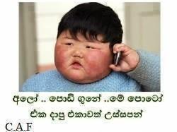 FB Ment Sinhala Joks