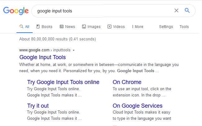 Google Input Tool offline Download