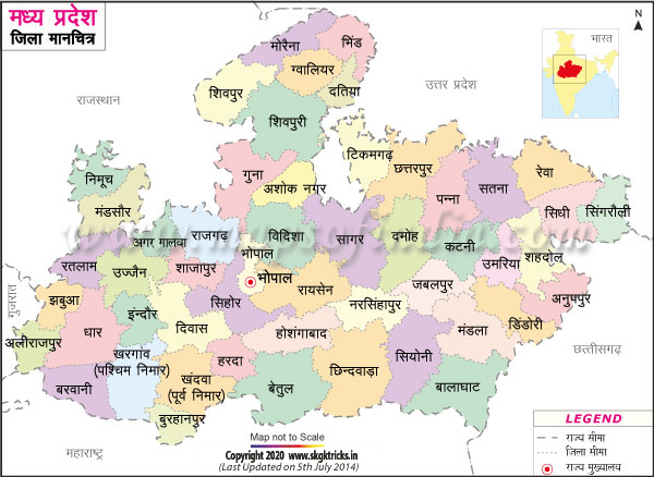 Mp district map