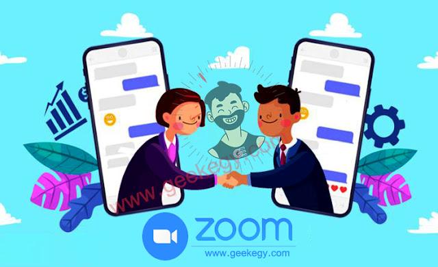شرح تطبيق زووم  لعمل الإجتماعات التعليمية عن بعد
