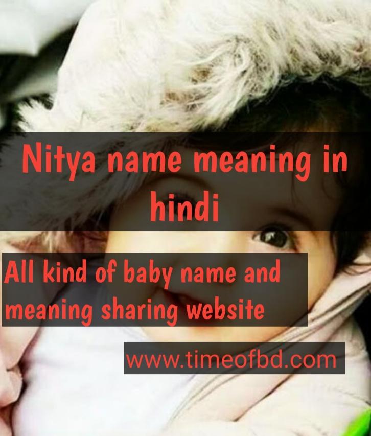 nitya name meaning in hindi, nitya ka meaning ,nitya meaning in hindi dictioanry,meaning of nitya in hindi