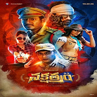 Nakshatram Telugu Songs Free Download. Nakshatram Telugu Mp3 Download, Nakshatram Telugu Songs Download, Nakshatram 2017 Telugu Songs Download. N, Telugu, Pragya Jaiswal, Regina Cassandra, Krishna Vamsi, Sai Dharam Tej, Sundeep Kishan Nakshatram 2017 Telugu mp3 songs download, 128Kbps, High Quality, HQ Songs, Lyrics, Free Download